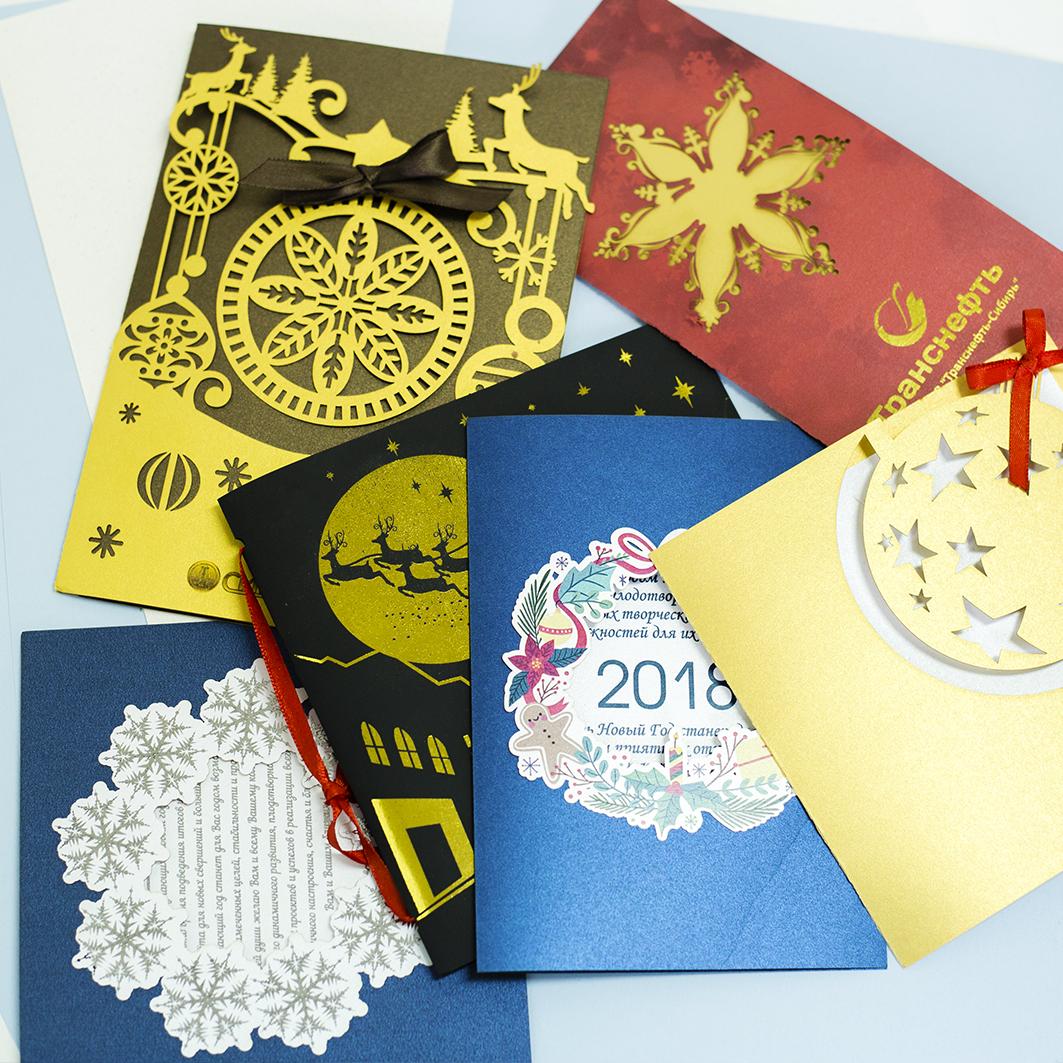 Изготовление открыток в челябинске, днем рождения катюша